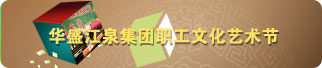 lehu66.vip乐虎国际_#