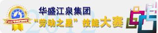 乐虎娱乐官网注册_#