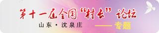 乐虎国际娱乐平台_#