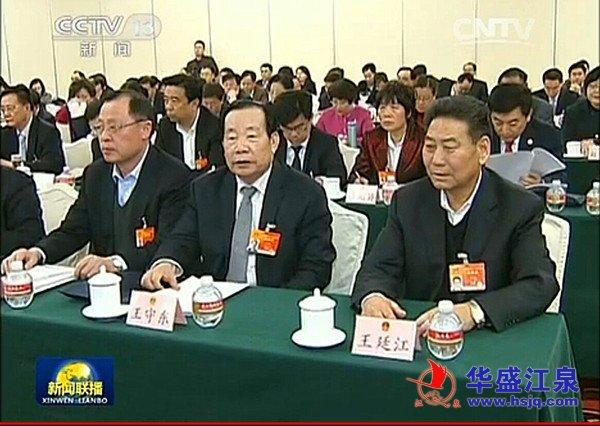 3月5日,山东代表团举行第一次全体会议审议政府工作报告,王廷江参加会议。