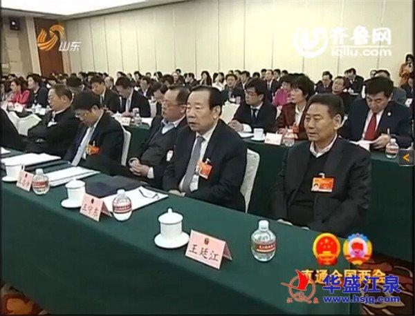 3月5日,王廷江参加山东代表团举行的第一次全体会议,审议政府工作报告。
